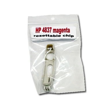 HP Chipped Cap #11 MA